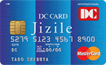 Jizileカード
