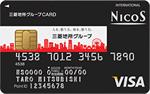 三菱地所グループCARD